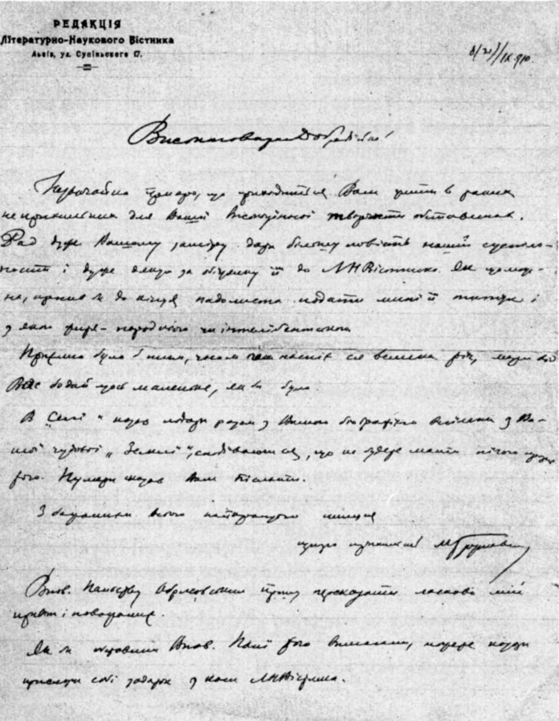 Mykhajlo Hrushevsky - Letter to O.…