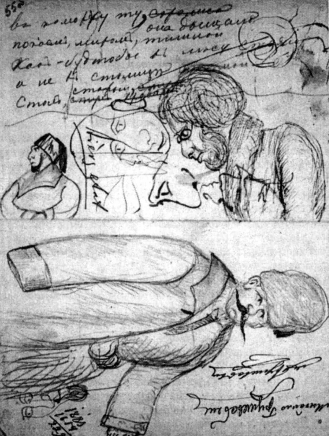 Михаило Грушевский - Лист набросков…