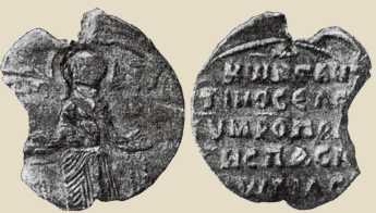 Печатка митрополита Константина