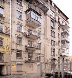 Будинок у Києві (1912 – 1913 рр.) -…