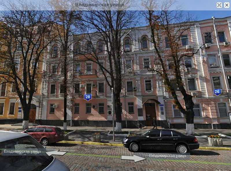House in Kyiv (1908 – 1911) - M. S.…