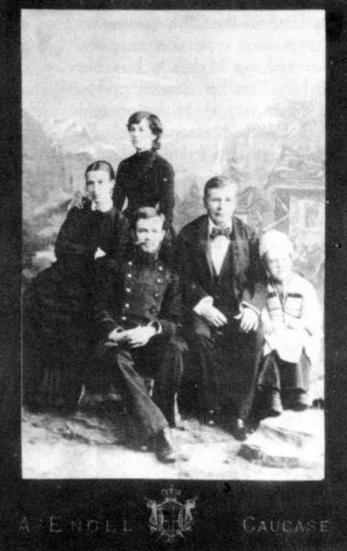 Родина Грушевських - фото 1886 р.