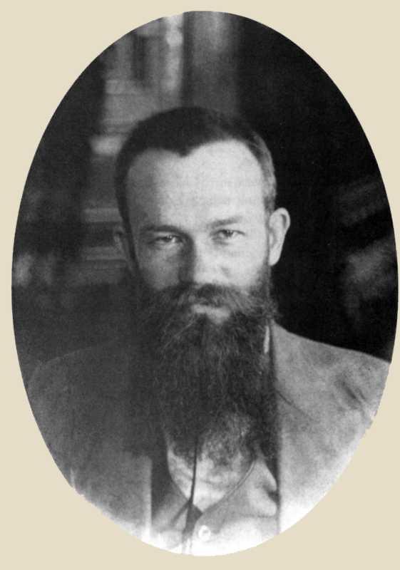 Mykhajlo Hrushevsky - photo mid. 1890s