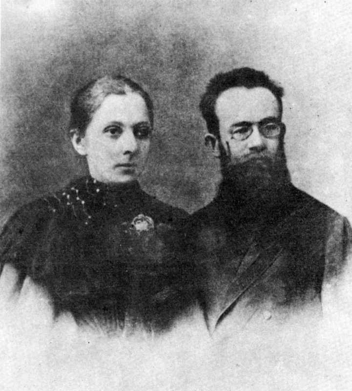 Михаил Грушевский с женой - фото 1897 г.