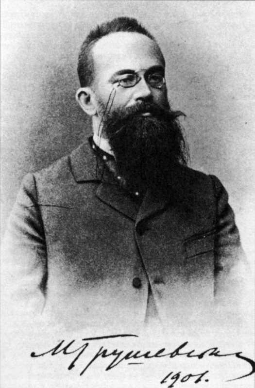 Mykhajlo Hrushevsky - photo in 1901