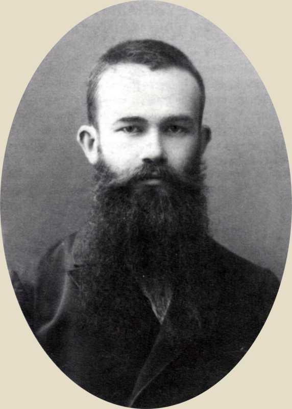 Михайло Грушевський - фото Поч. 1890-х…